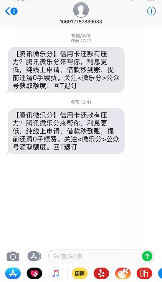 短信推广:短信推广是怎么做的