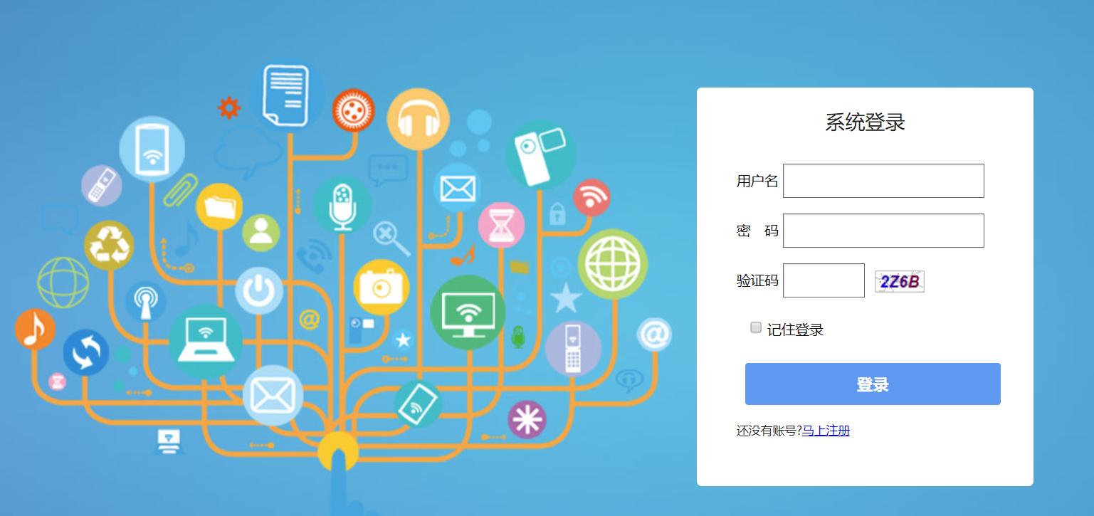 手机短信群发软件:手机群发短信的软件