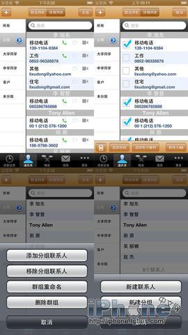 短信群发专业版:短信群发什么平台好??