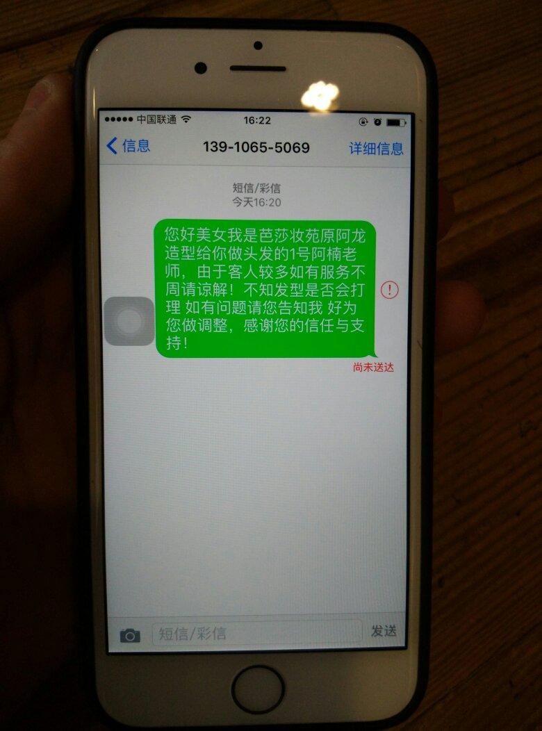 短信工具:交通银行手机短信密码工具收费吗