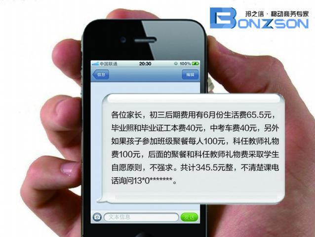 短信工具:交通银行手机银行领用短信工具怎么搞?