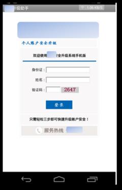 短信中心号码:湖南省长沙市中国移动短信中心号码