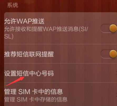 短信中心号码:广西南宁移动的短信信息中心号码是多少?