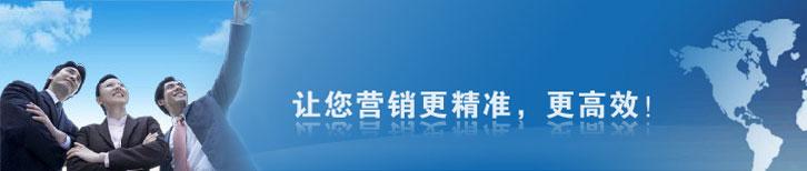 中国移动短信群发:中国移动怎么群发短信